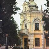 Краснодар. Художественный музей им. А. В. Луначарского