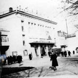 """Краснодар. Кинотеатр """"Кубань"""", 1965 год"""
