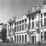 Краснодар. Улица Орджоникидзе, 1987 год