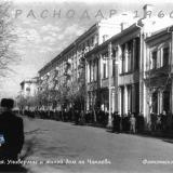 Краснодар. Улица Красная, вид на север от ул. Свердлова, 1960 год