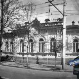 Краснодар. Клуб Дома учёных. Улица Красноармейская, дом 30.