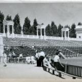 """Краснодар. №10. Стадион """"Динамо"""", 1956 год"""