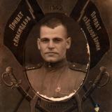 Краснодар. Иван Пономарев. 1944 год