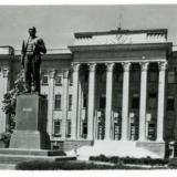 Краснодар. №2. Здание Крайкома КПСС, 1956 год