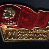 Краснодар. 21-я краевая комсомольская конференция