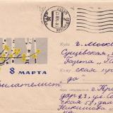 Краснодар 23. Ул. Советская 58, дом 3, кв. 16. Никишова Марина