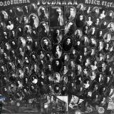 Краснодар. 3-я годовщина отделения Госбанка. 6 февраля 1925 год.