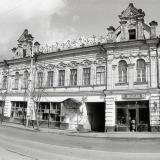 Краснодар. Красноармейская, 58. Зоомагазин. 1987 год