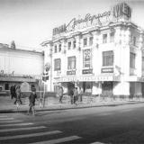 Краснодар. 9 мая 1984 года