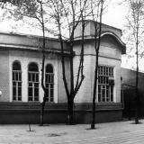 Краснодар. Административное здание на ул. Чапаева, 86. 1989 год