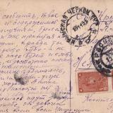 Адресная сторона открытки Привет из Краснодара