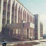 Краснодар. Архитектурно-строительный техникум