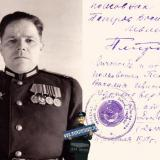 Краснодар. Артиллерийско-минометное училище. Полковник Петров В.И.