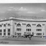 Автовокзал - вид со стороны привокзальной площади