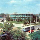 Краснодар. Бальнеолечебница, 1986 год