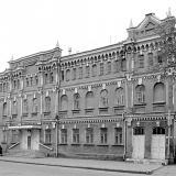 Краснодар. Баня на улице Длинной. 8 февраля 1995 года
