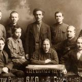 Краснодар. Бюро Крас.гор. Райкома ВКП (б) 10-го созыва. 18 января 1928 года
