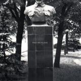 Краснодар. Бюст Я.М. Свердлову в сквере им. Свердлова, 1986 год