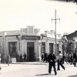 Краснодар. Чайная №15 на углу улиц Сталина и Свердлова.