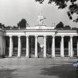 Краснодар. Центральный вход на бывшую Краевую Сельскохозяйственную и Промышленную выставку, 1987 год
