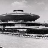 Краснодар. Цирк и водонапорная башня системы инженера Шухова, 1986 год