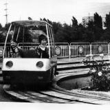 Краснодар. Детский автогородок на улице 2-я пятилетка, 1984 год