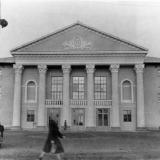 Краснодар. ДК ТЭЦ. 1956 год