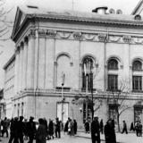 Краснодар. Драматический театр им. Горького, 1965 г.