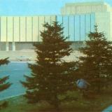 Краснодар. Драматический театр им.М.Горького, 1974 год
