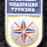 Краснодар. Федерация туризма, 1970-е годы