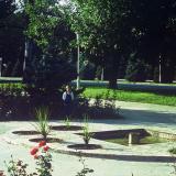 Краснодар. Фонтан в сквере на ул. Тельмана, 1987 год.