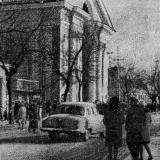 """Краснодар. Фото буклет. Кинотеатр """"Россия"""", 1966 год"""