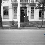 Краснодар. Гарнизонная баня. Улица Октябрьская № 64 (вид центральной части)