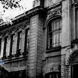 Краснодар. Гарнизонный дом офицеров. Красноармейская, 48. Вид здания с улицы Ленина(фрагмент)