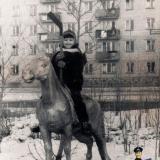 Краснодар. Гидрострой ???, 1980-е