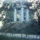 Краснодар. Беседка в горпарке, 1987 год