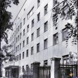 Краснодар. Госпиталь ветеранов войны. 70-е годы.