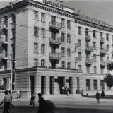 """Краснодар. Гостиница """"Центральная"""", 1964 год"""