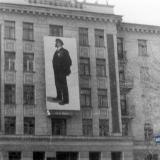 "Краснодар. Гостиница ""Центральная"", ноябрь 1972 года."