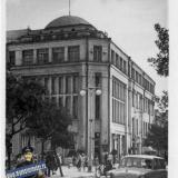 Краснодар. Гостиница Краснодар, 1959 год.