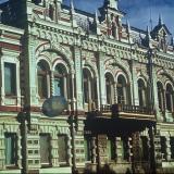 Краснодар. КГИАМЗ им. Е.Д. Фелицына, 1987 год