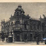 Краснодар. Художественный музей им. Луначарского. 30-е годы.