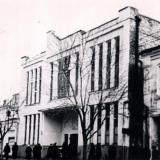 "Краснодар. Театр музкомедии, бывший кинотеатр ""Колосс"", 1960-е"