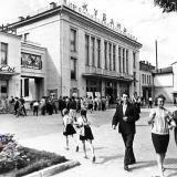 """Краснодар. Кинотеатр """"Кубань"""", 1964 год"""