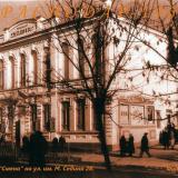 """Краснодар. Кинотеатр """"Смена"""", 1960 год"""