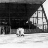 "Краснодар. Кинотеатр ""Аврора"", 1979 год"