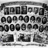Краснодар. КИПП. 24 выпуск инженеров-технологов жировой промышленности, 1954 год.