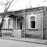 Краснодар. Кирова, 7. 10 февраля 1983 года