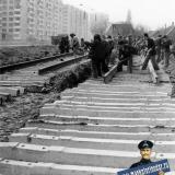 Краснодар. КМР, улица Симферопольская, осень 1980 г.
