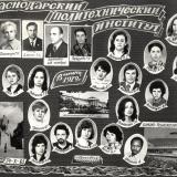 ���������. ���. ������-��������������� �������, 1979 ���.